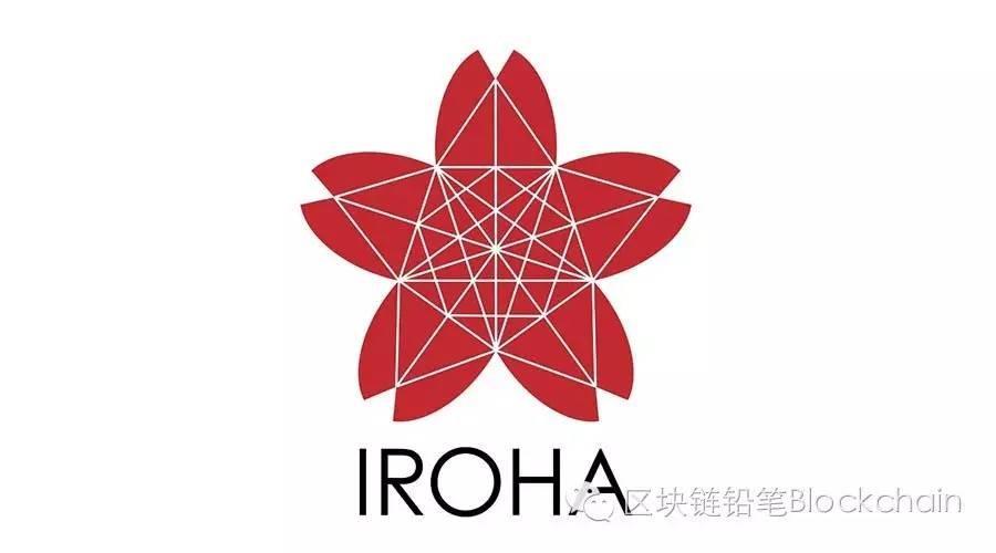 hitachi hyperleger japon blockchain soramitsu