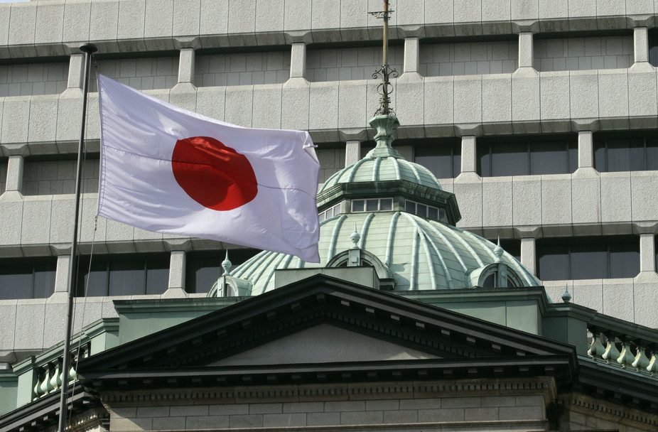 banco central japon blockchain dlt