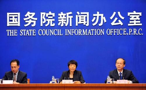 consejo de estado china uso blockchain informacion plan gobierno