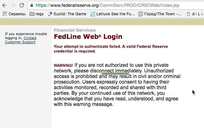Reserva Federal Sistema Alerta