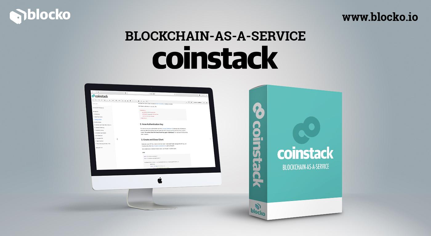 plataforma-blockchain-corea-certificación