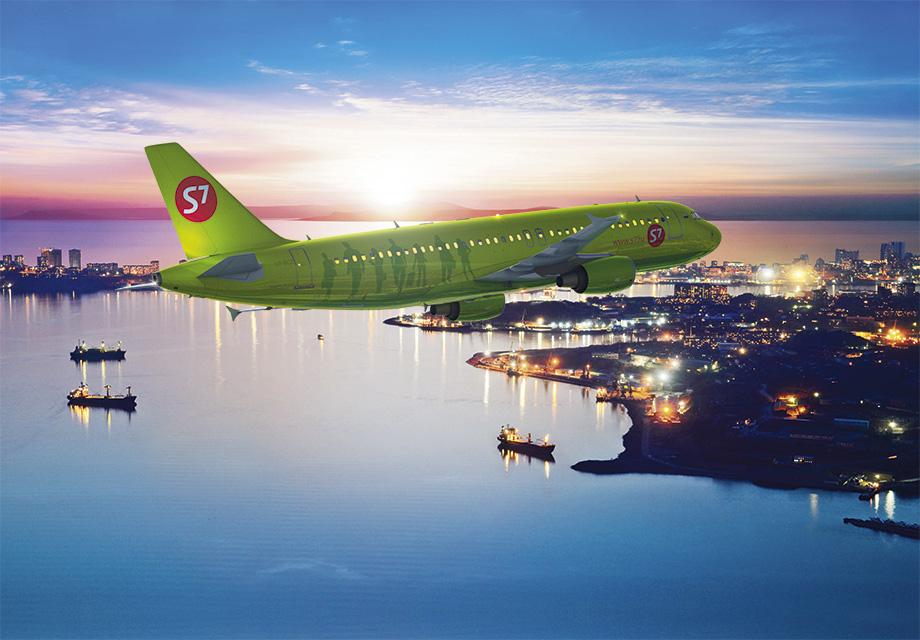 smart contracts contratos inteligentes blockchain deloitte s7 rusia airlines