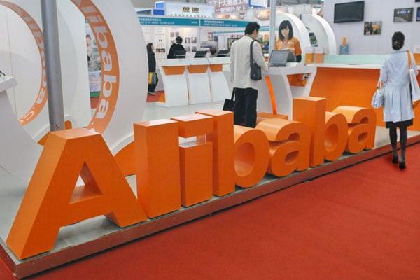 Alibaba-app-pagos-blockchain