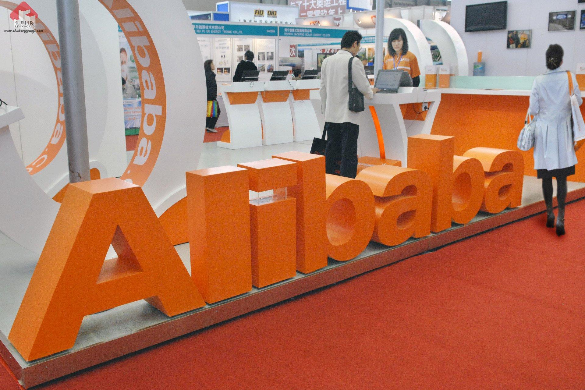Alibaba-filial-pagos-blockchain