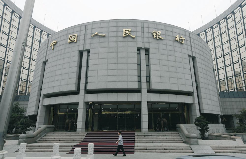Banco Popular China Bitcoin Blockchain