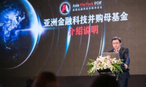 Sheng Jia ChinaCredit Fintech