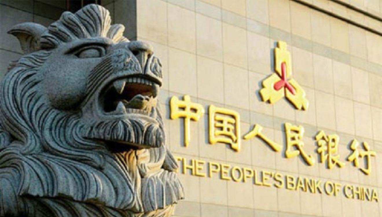 people bank china irregularidades casas cambio bitcoin
