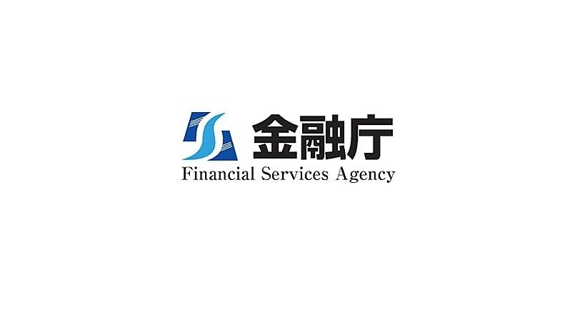 Japon Regulacion Criptomonedas Legal