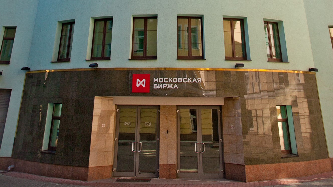 deposito-valores-rusia-nsd