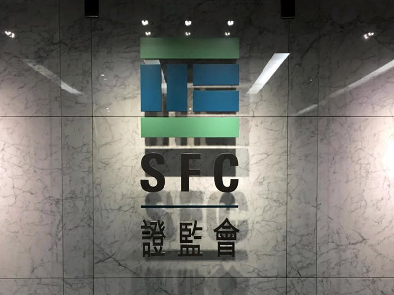 SFC-Hong-Kong-R3CEV