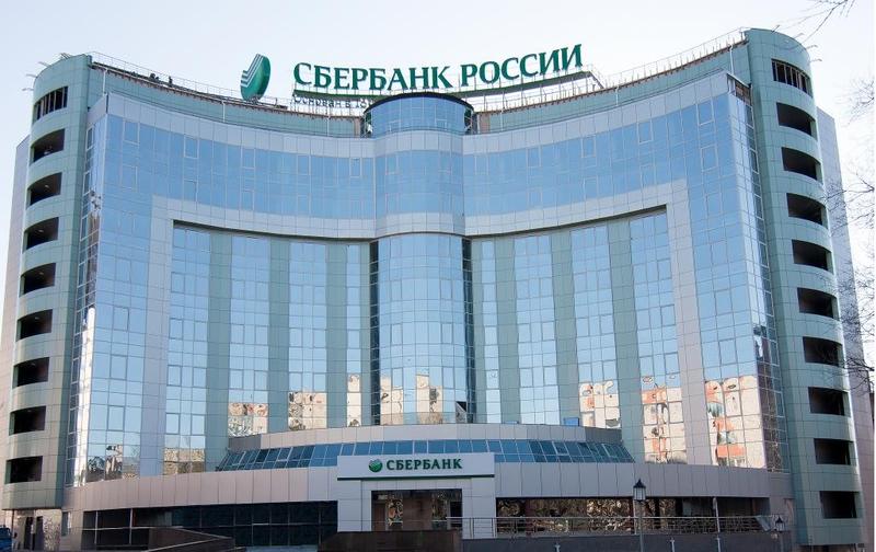 banco-rusia-suiza-comercio-criptomonedas-regulaciones