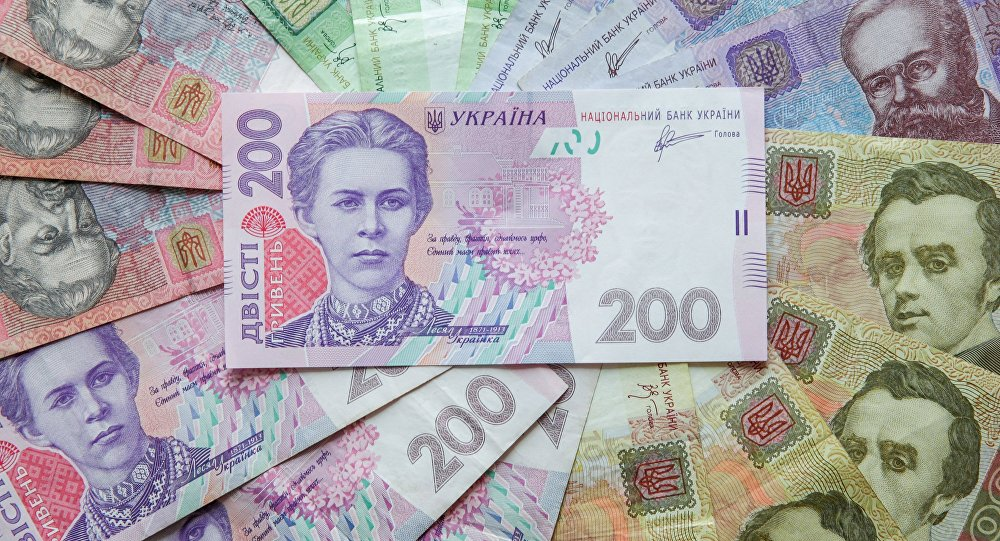 blockchain, e-money, ucrania, bancos