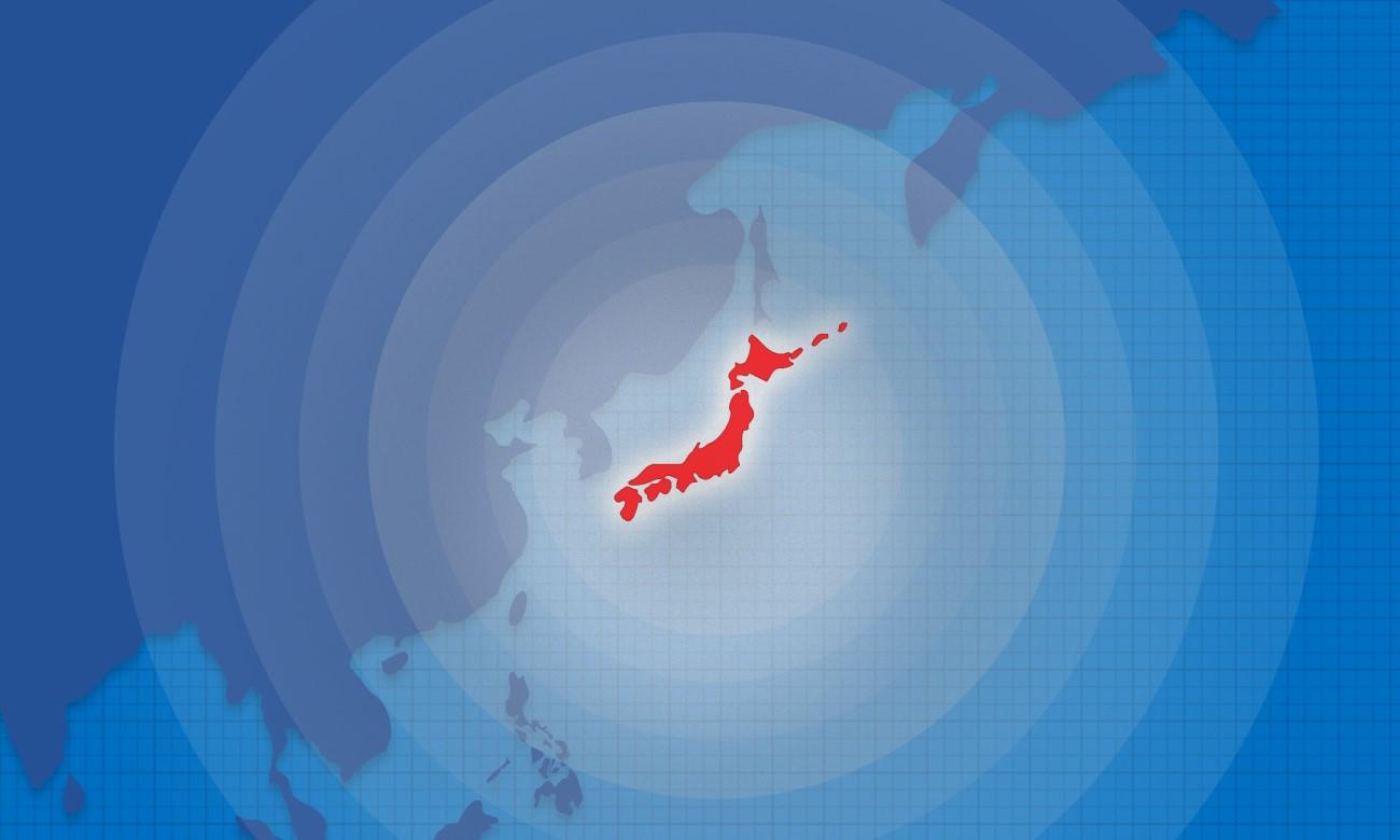 banco-japon-criptomonedas-gobierno