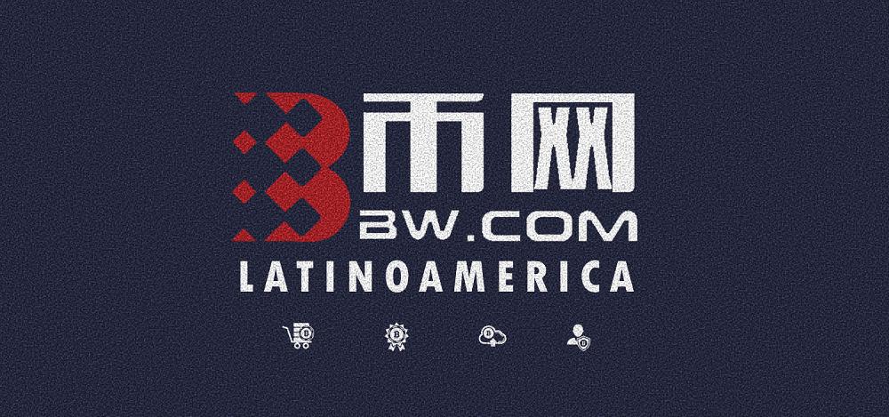 BW China Latinomérica Minería Bitcoin Ethereum Litecoin