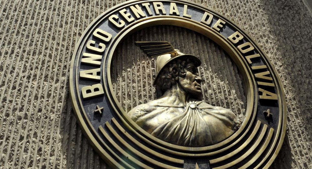 bolivia, banco central, estafa, esquema piramidal, bitcoin, criptomonedas