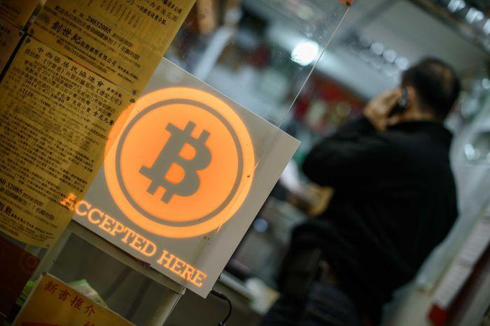 Bitcoin-aceptado-tiendas-Japón