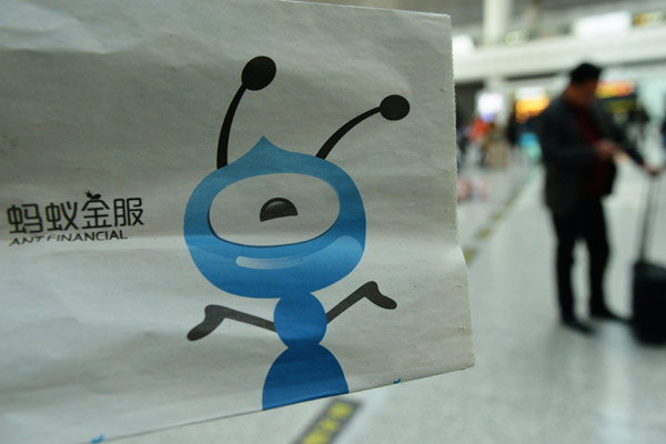 alibaba, china, donaciones, blockchain, ant love, ant financial