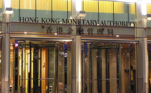 aplicación blockchain, innovación tecnológica, bancos, operaciones financieras, deloitte, hong kong monetary authority
