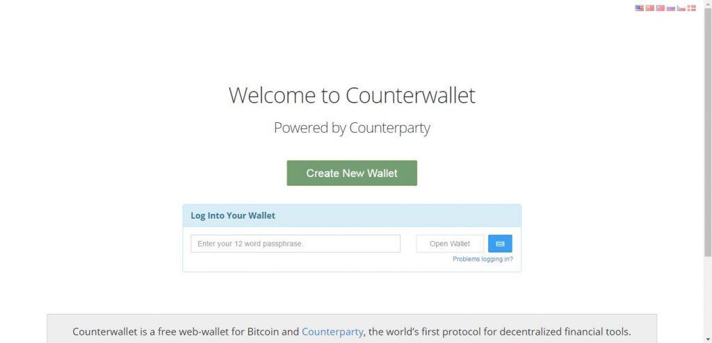 pantalla_counterparty_cartera