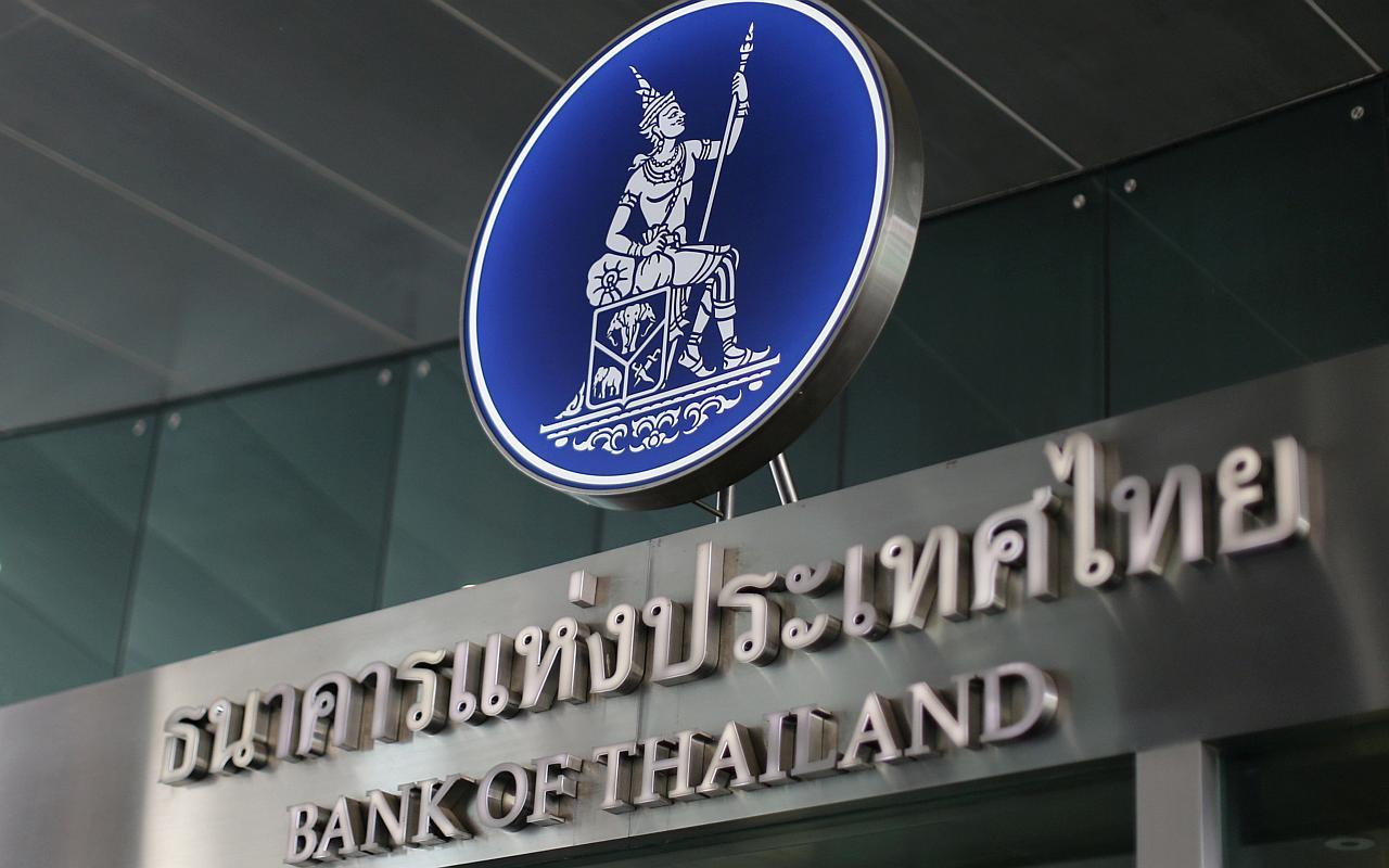 tailandia, bitcoin, onecoin, estafa, banco de tailandia