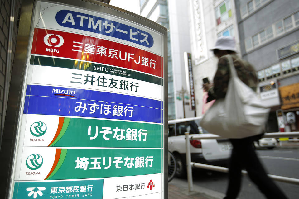 japón, fintech, vanguardia, plataforma bancaria, nacional, blockchain, transferencias, miyabi, jba
