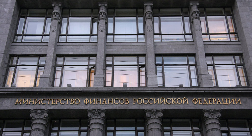 rusia, legal, regulación, lavado de dinero, activo financiero, finanzas, banco central, viceministro, bitcoin, criptomonedas