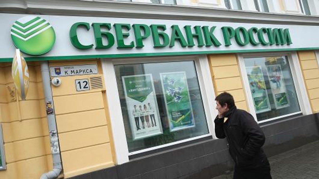 sberbank, rusia, corda, hyperledger, r3, conflictos, sanciones, eeuu, blockchain
