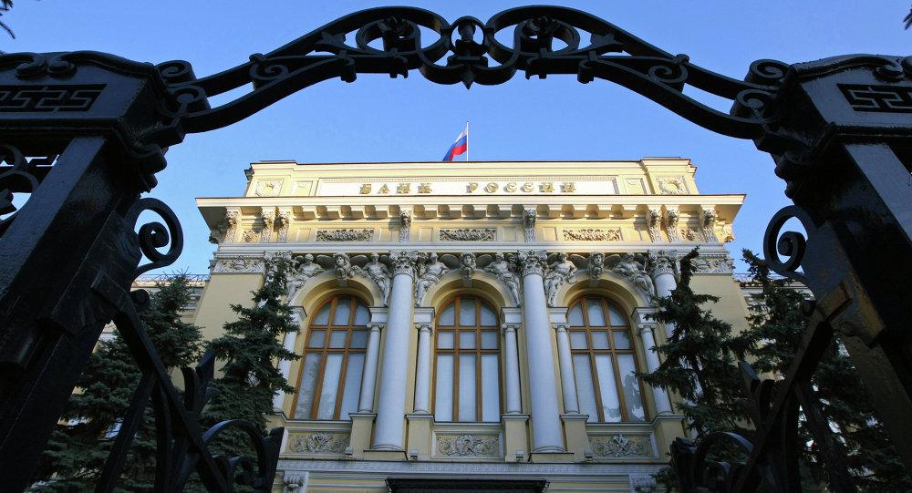 Banco-Central-Rusia-propone-Bitcoin-bien-digital