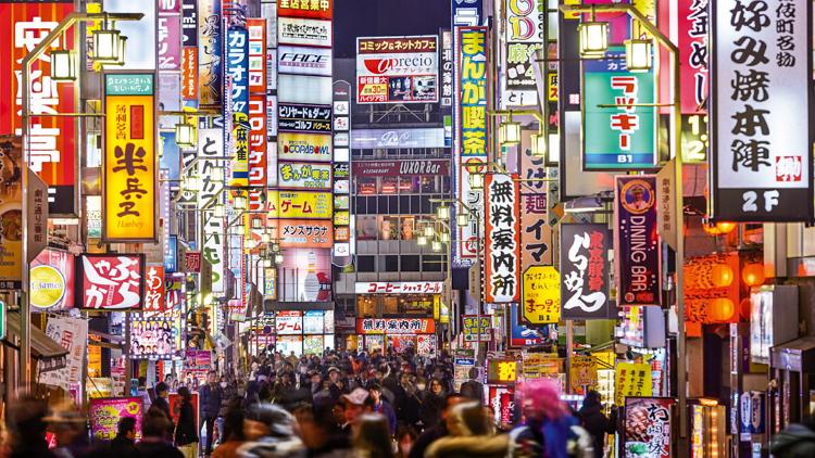 Aumento-casas-cambio-criptomonedas-Japón