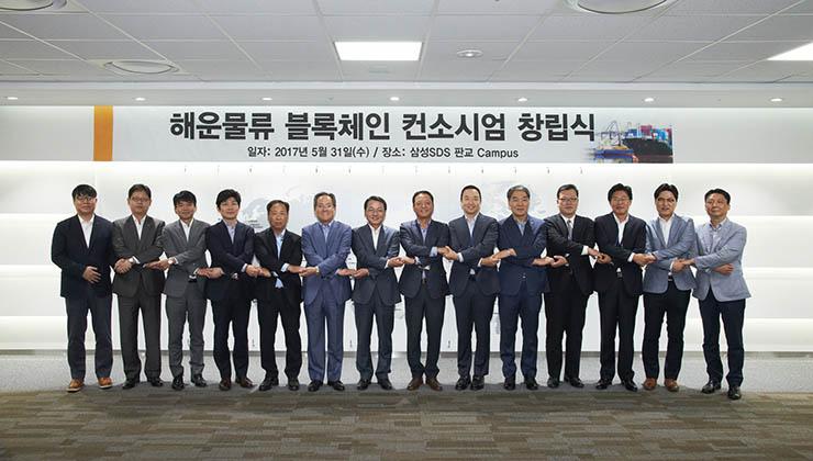 Samsung-SDS-consorcio-logístico-Corea