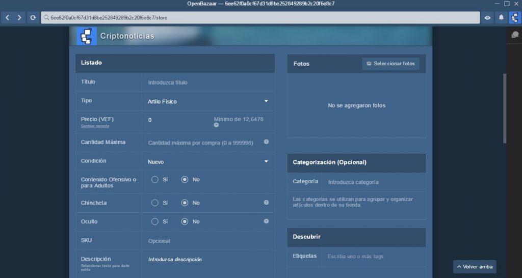 formulario_productos