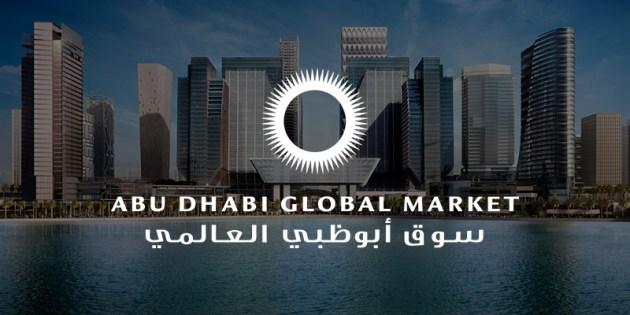 blockchain, r3, mercado global de abu dhabi, adgm, consorcio, oriente medio, emiratos arabes unidos, regulacion, tecnologia de contabilidad distribuida, fintech, regtech, tecnologias financieras