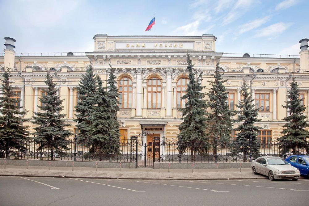 rusia, blockchain, ethereum, masterchain, banco de rusia