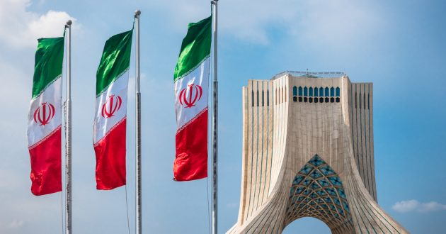 Irán Regulación Bitcoin Criptomonedas