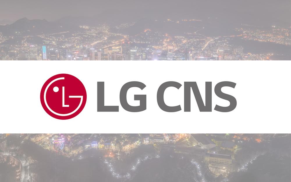 LG CNS Contabilidad Distribuida R3CEV