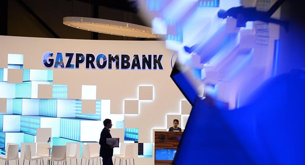 Gazprombank-blockchain-waves-alianza-minería