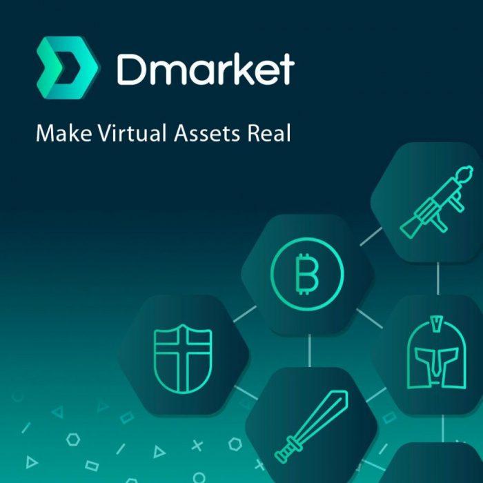 dmarket-ico-publicity-token