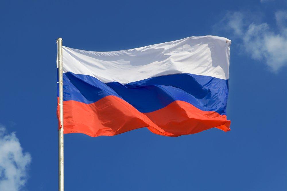 rusia-banco-blockchain-fintech