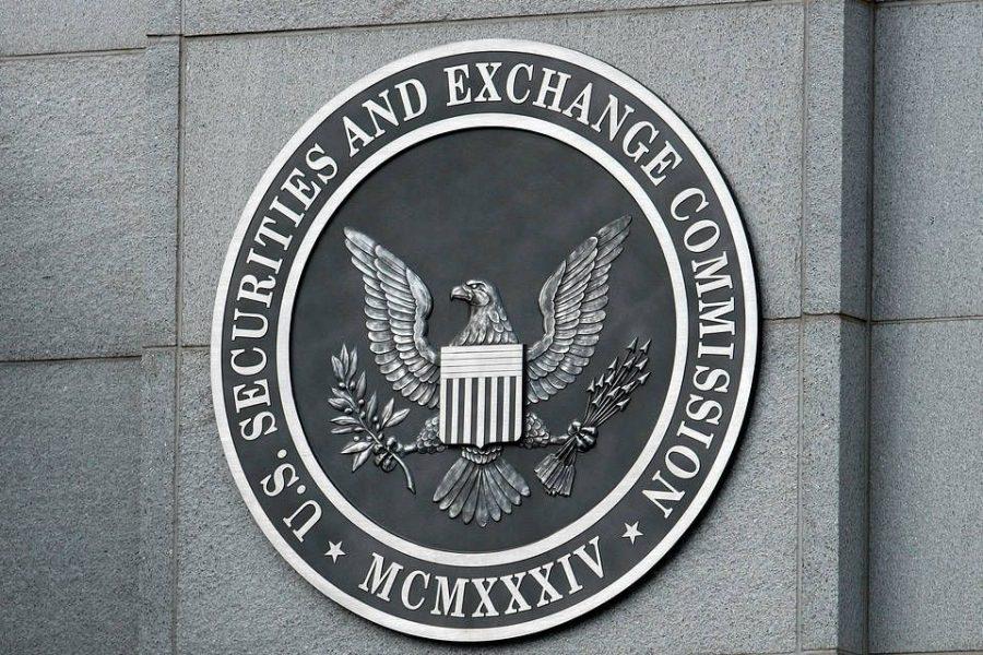 firmas-fondos-cotizados-bitcoin