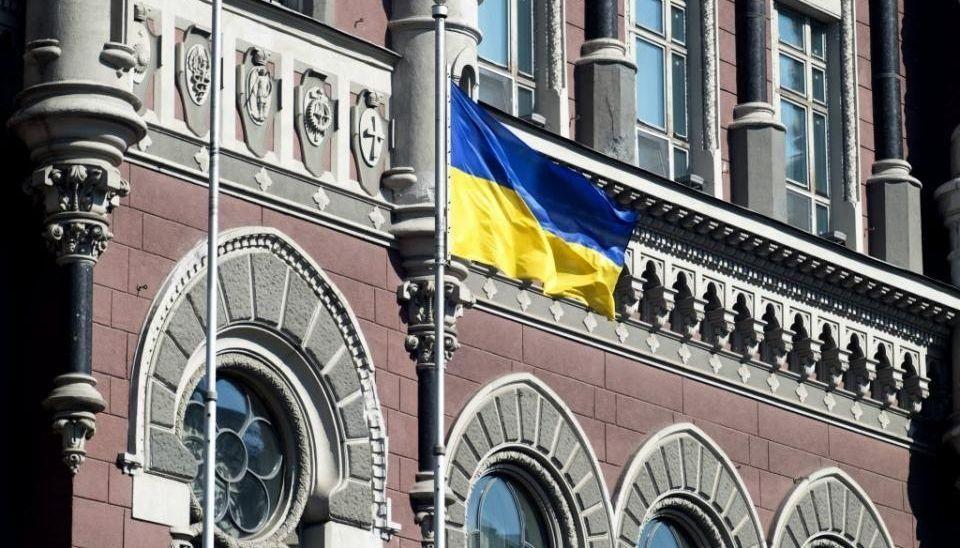 ukraine-bank-regulation-bitcoin