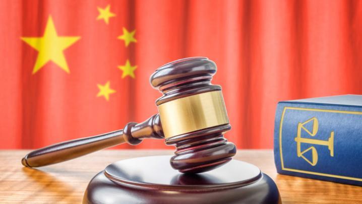 Reacciones-prohibición-ICO-China