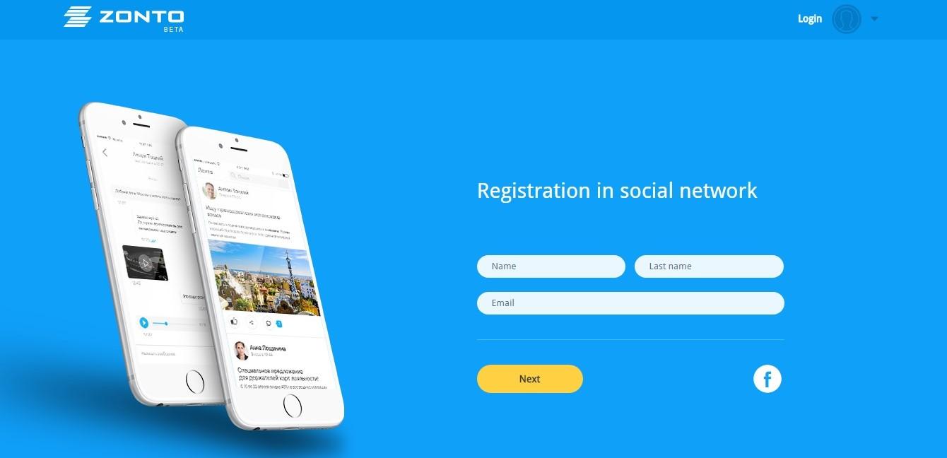 zonto-app-blockchain-ico