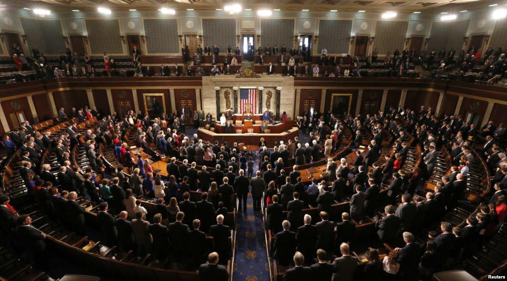 eeuu-congress-bitcoin-taxes-regulation