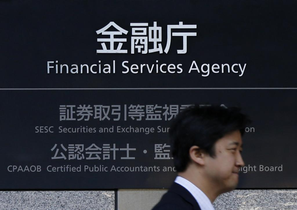 fsa-japan-blockchain-banks-services