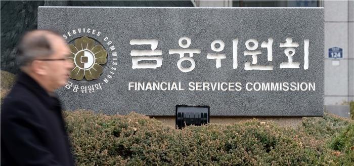 fsc-ico-prohibition-south-korea