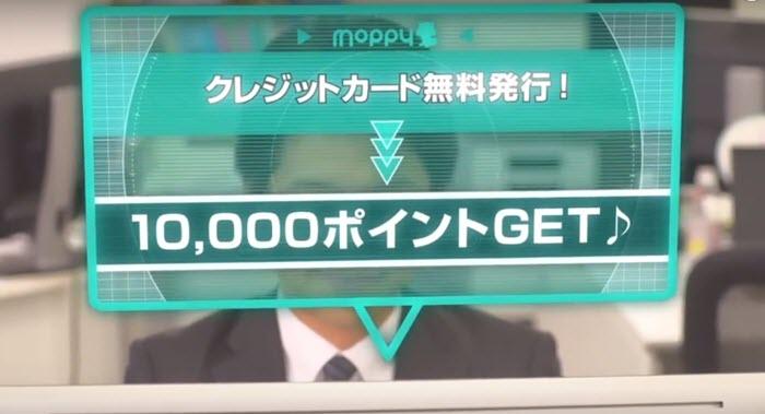 japón, casa de cambio, comercio, bitcoin, bitbank, ceres inc