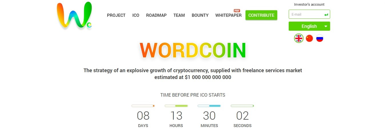 wordcoin-ico-blockchain-proyecto-PR