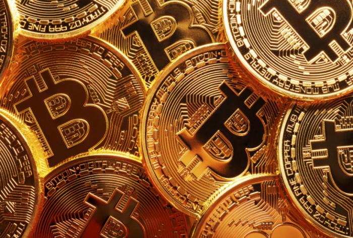 precio bitcoin, valor bitcoin, mercado criptoactivos, precio mercado