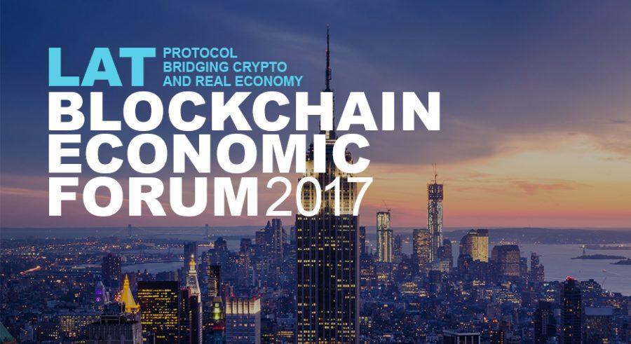 Blockchain-Economic-Forum-2017