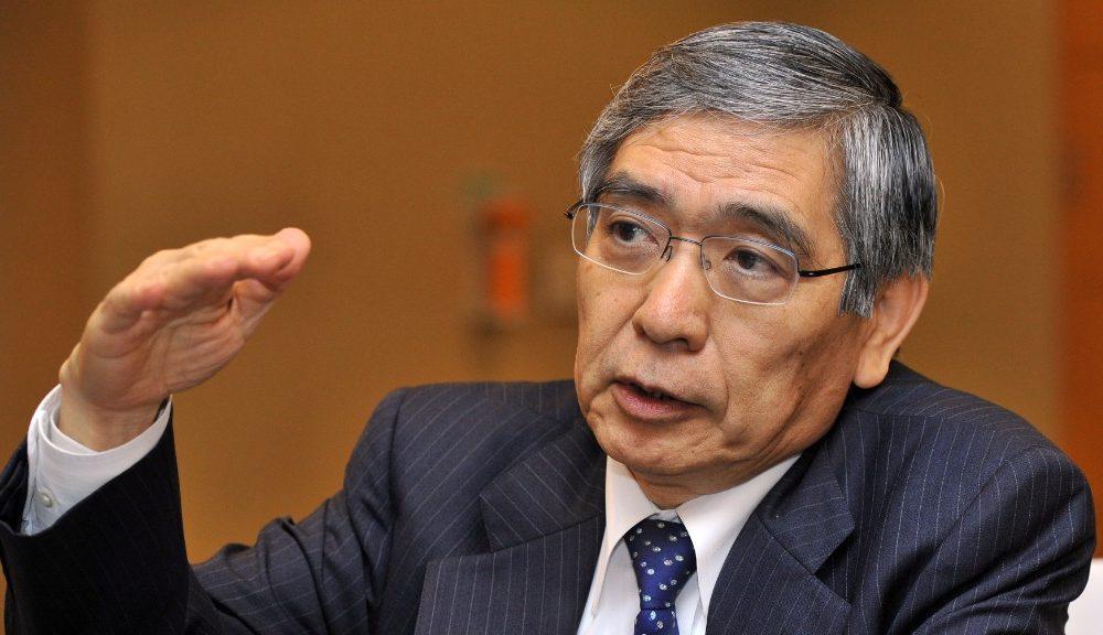 Gobernador-banco-Japón-blockchain